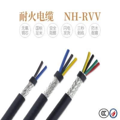 耐火电缆,软电缆NH-RVV