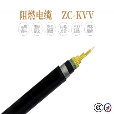 ZC-KVV
